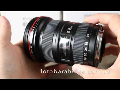 Canon EF 16-35mm F/2.8L II USM видео обзор объектива личный опыт