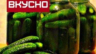 СОЛЕНЫЕ ОГУРЦЫ НА ЗИМУ БЕЗ УКСУСА   / Pickles for the winter WITHOUT VINEGAR
