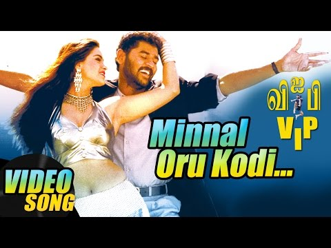 Minnal Oru Kodi Video Song | VIP Tamil...