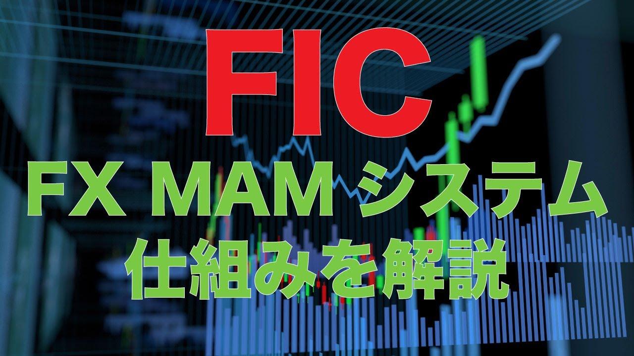 りおな ちゃん 経済 産業 省