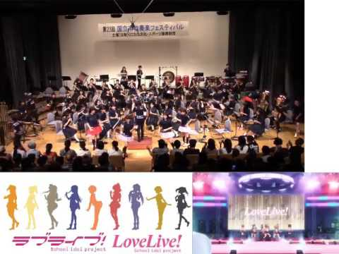 Bokura wa Ima no Naka De Band Cover