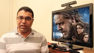 Noah | استعراض ومناقشة بالعربي