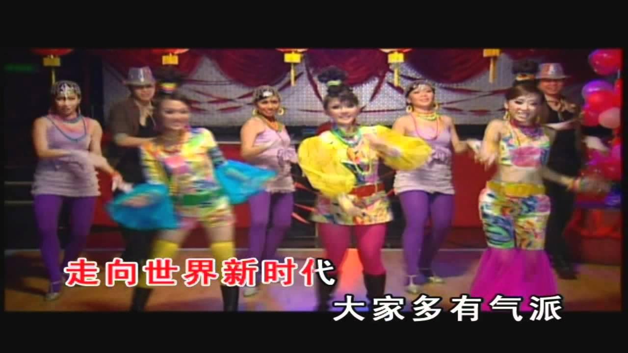Download M-Girls - 龙头大队贺新年 (高清马来西亚DVD版)