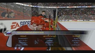 NHL 2003 - 2002 - Russia VS Canada (PC)