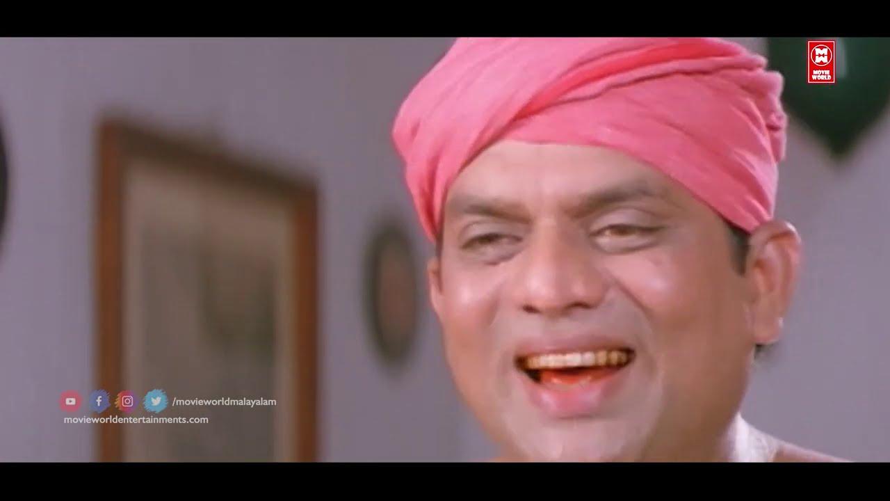 Download ജഗതി ചേട്ടന്റ ഒരിക്കലും മറക്കാത്ത കോമഡി | Jagathy Sreekumar Comedy Scenes | Malayalam Comedy Scenes