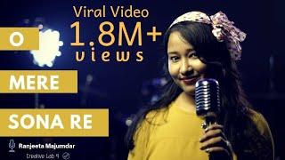 O Mere Sona Re | Ranjeeta Majumdar | Romantic Mashup  | Valentine Song  | latest Cover Song 2018