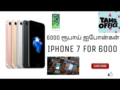 I Phone 7 For 6000 Rupees   Android Tips   Tamil Office