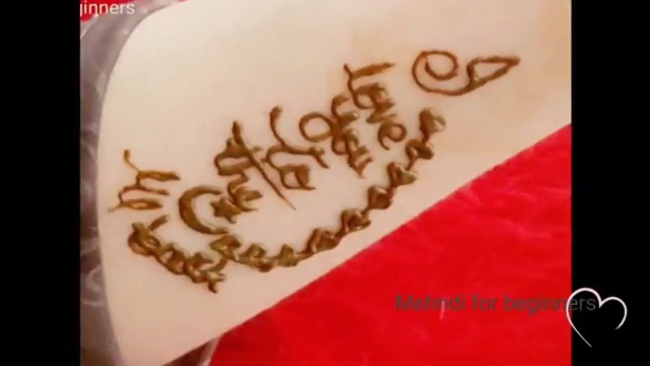 9e154acdbe3bf Easy Temporary henna tattoo| I love you to the moon & back tattoo | Mehndi  for beginners