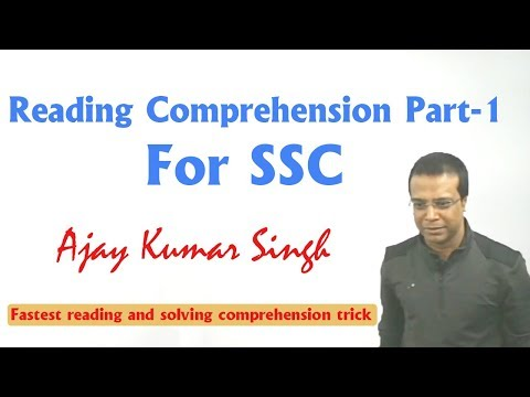 Reading Comprehension Class Part 1 For SSC By Ajay Kumar Singh