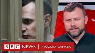 Несостоявшийся обмен между Украиной и Россией. Что происходит? | Новости