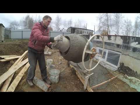 Приготовить бетон правильно/Готовим бетон для отмостки профессионально