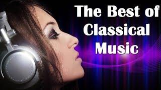 ♫ Классическая Музыка - Избранное/ Classical Music - Favorites