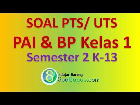 Soal PTS PAI BP Kelas 1 Semester 2 Th 2020