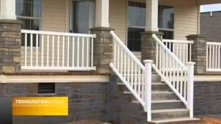 видео Технологии и преимущества каркасного домостроения