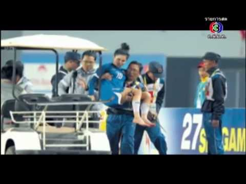 ชอทเด็ด กีฬาแชมป์: บอลไทย ได้ไป บอลโลก แล้ว!!! / Shot Ded Keela Champ: The Most Beautiful Thais