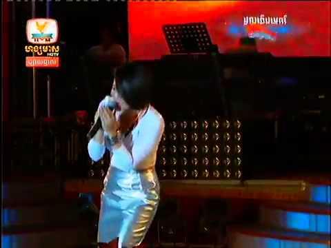 download Ouk Sokun Kanha - Concert Angkor Beer 01 - Aok Sokun Kanha New Songs 2014
