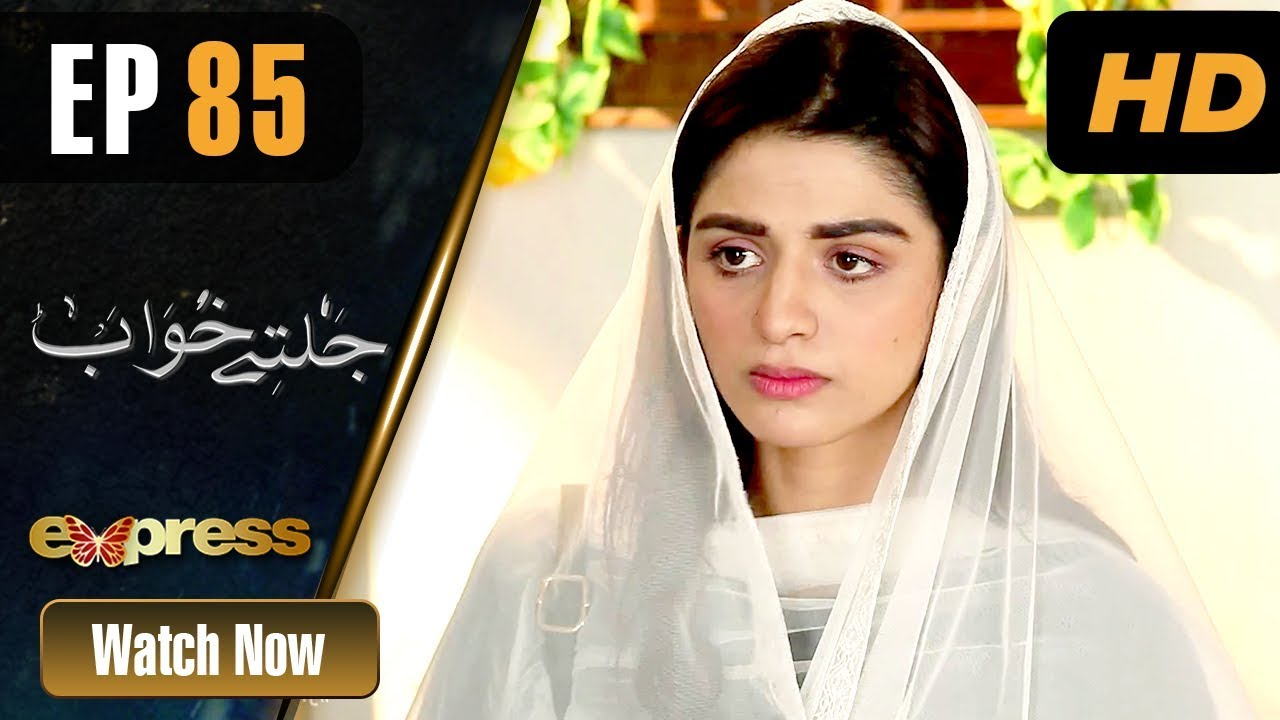 Jaltay Khwab - Episode 85 Express TV Mar 1