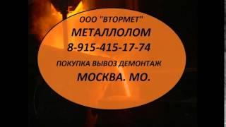 видео Разновидности медного металлопроката