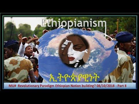 MU#  Revolutionary Paradigm Ethiopian Nation building? 08/10/2018 - Part 8
