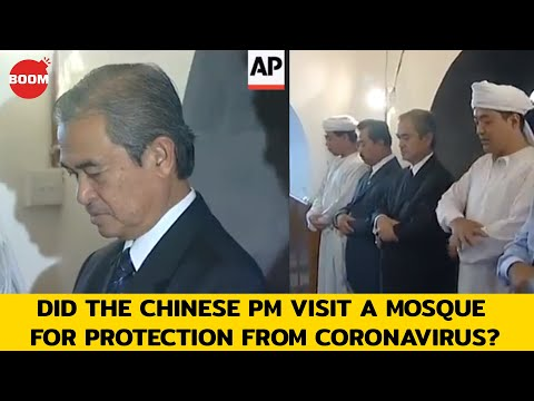 Did The Chinese PM Visit A Mosque For Protection From Coronavirus?