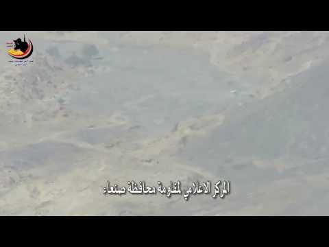 فيديو: لحظة استهداف أطقم للحوثيين بصواريخ كورنيت في مديرية نهم شرق صنعاء