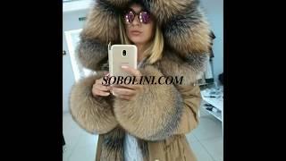 """Шикарная парка """"Bonbon"""" fur of чернобурой gold fox"""