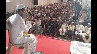 Mufti Abdul Matin Saheb KOLSUR SARDER PARA