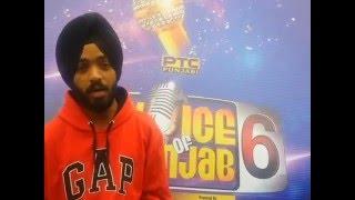 Voice Of Punjab Season 6 ludhiana Audition 2015 Manjuri Teri VOP 6