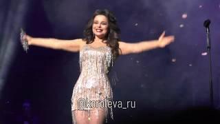 Наташа Королева - Подруга (На бис) БКЗ Октябрьский 2020