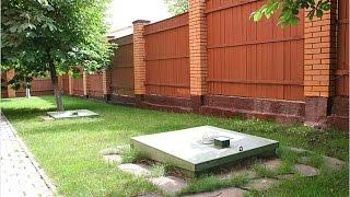 видео Септик для дома и дачи
