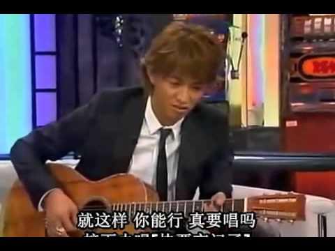 Takuya Kimura - アミダばばあの唄