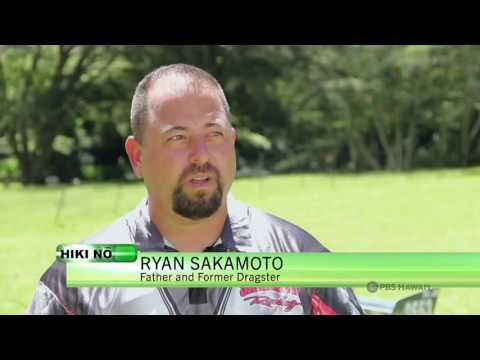 PBS Hawai'i - HIKI N? Episode #803 | Chiefess Kamakahelei Middle School - Kaua'i | Racing Sakamotos