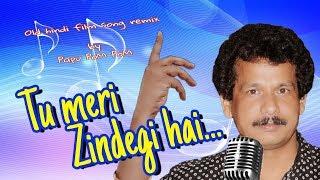 Tu Meri Zindagi Hai IIOld hindi movie Hit Song II Papu PoM PoM Creations