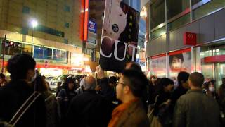 CUT Out vol. 1 - 映画『CUT』監督:アミール・ナデリ - CUT on the Streets of Shinjuku