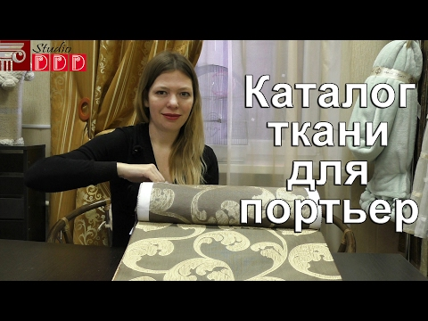 Как приклеить ткань на ткань Ткани