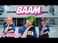 "[Skechers Ver.] MOMOLAND (????) - ""BAAM"" Dance Cover by K-Girls (Thailand)"