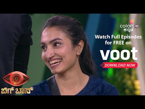 Bigg Boss Kannada S08 | ಬಿಗ್ ಬಾಸ್ - ಸೀಸನ್ 8 | Housemates Talk About Where They Get Pearl