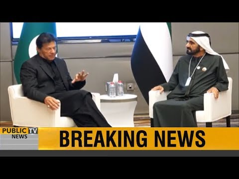 PM Imran Khan's huge achievements during Dubai visit | Publi