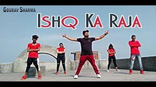 Ishq ka raja | Dance Choreography | Gourav Sharma  | Addy Nagar | D4U Dance Academy | Amritsar