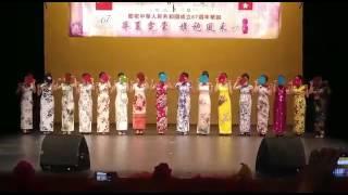 Publication Date: 2017-05-24 | Video Title: 香港中西區婦女會