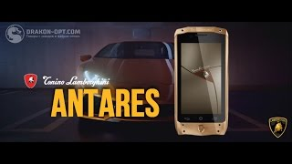 Tonino Lamborghini Antares за 499$