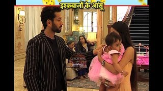 Ishqbaaaz: Pari's farewell from Oberoi house