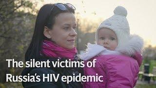 rUSSIA: AIDS