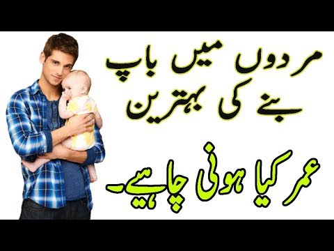 health-tips-for-men-in-urdu|100-%-working-tips-home-remedies|health-fitness-tips-for-men's