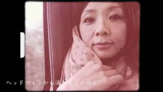 大切なうた(Album MIx)宍戸留美