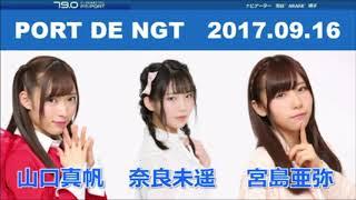 "FM POAT 79.0MHz ナビゲーター:関谷""ARARE""明子さん FM PORT HP↓ https..."