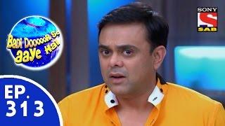 Badi Door Se Aaye Hain - बड़ी दूर से आये है - Episode 313 - 20th August, 2015