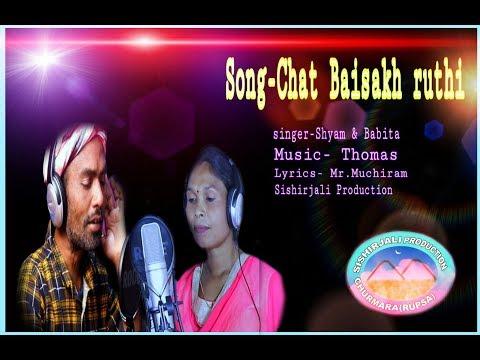 Chat Baisakh Ruthi