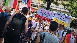 Берлинский гей-прайд 2018