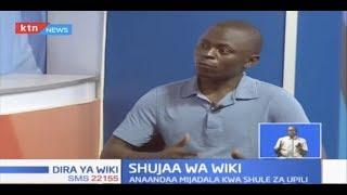 Shujaa wa Wiki: Kevin Gwuna anayewasaidia watoto kimasomo